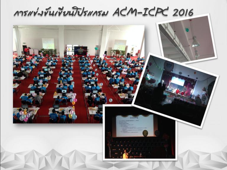 acm-icpc2016