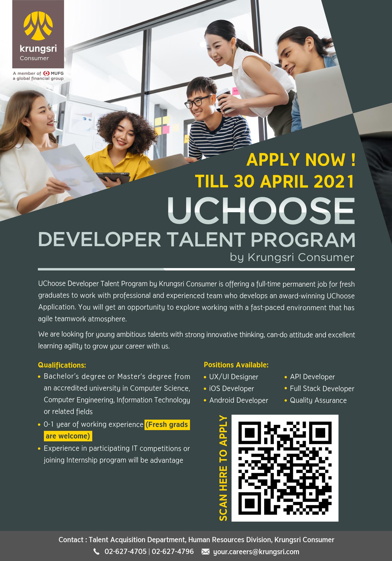"""บริษัท กรุงศรี คอนซูมเมอร์ (หนึ่งในบริษัทในเครือกรุงศรี กรุ๊ป) รับสมัครนิสิตที่กำลังจะจบการศึกษาในปีการศึกษา 2564 สำหรับตำแหน่งงานประจำในโครงการ """"UChoose Developer Talent Program by Krungsri Consumer"""""""